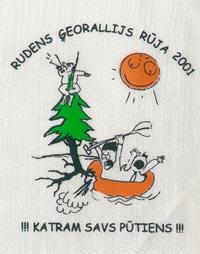 Rudens ģeorallijs Rūja 2001