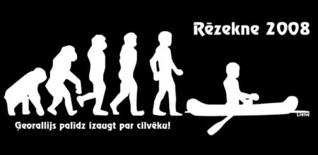 Ģeorallijs Rēzekne 2008