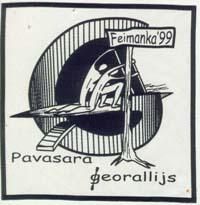 Pavasara ģeorallijs Feimanka 1999: Asiniet airus!
