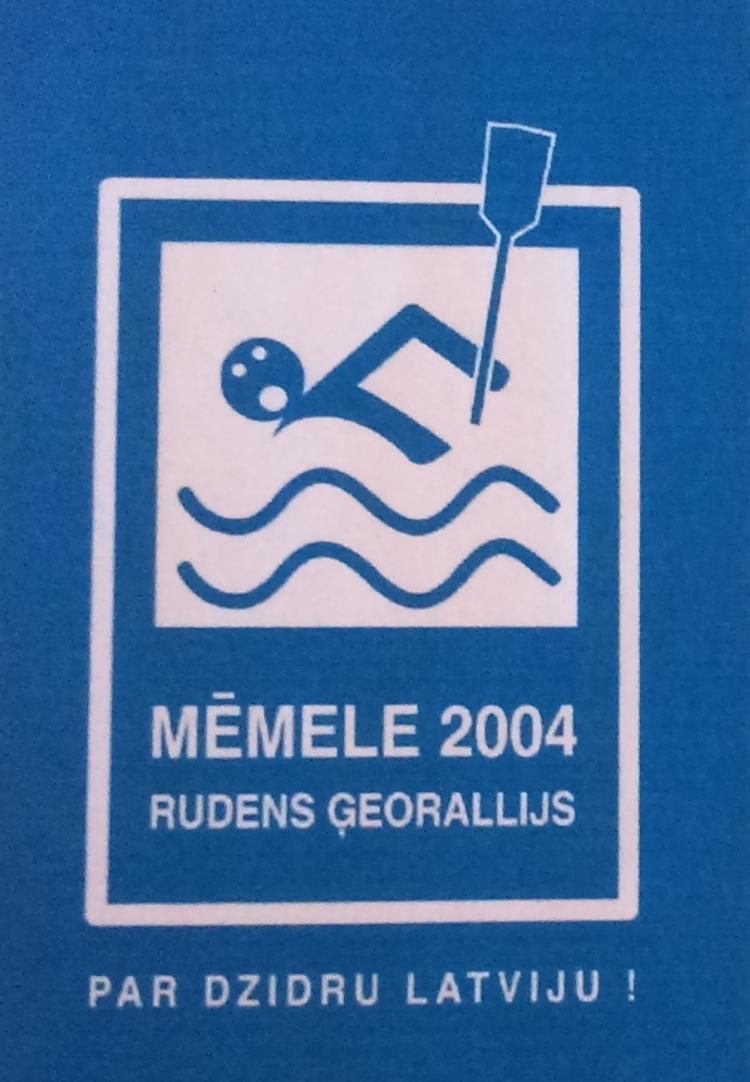 Rudens ģeorallijs Mēmele 2004